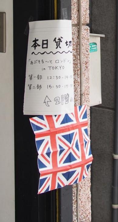 島田カオルのぶらっとCafeVISIT を執筆されている、カオルさんがイラストをお持ちいただき展示していただきました。