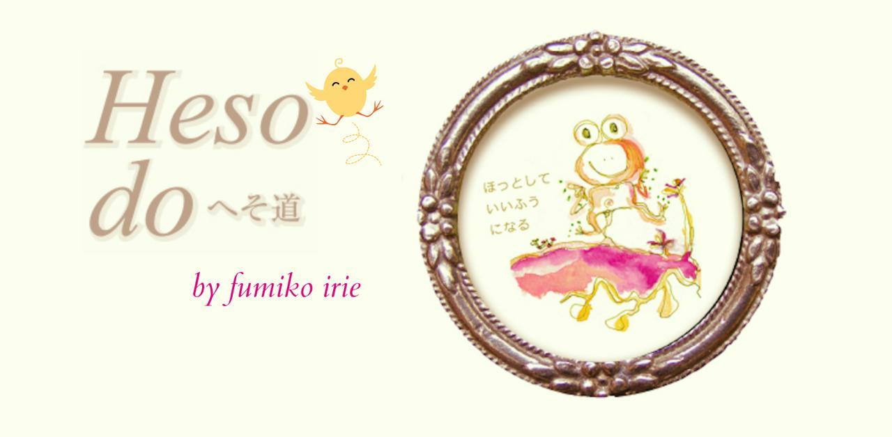 hesodo_banner