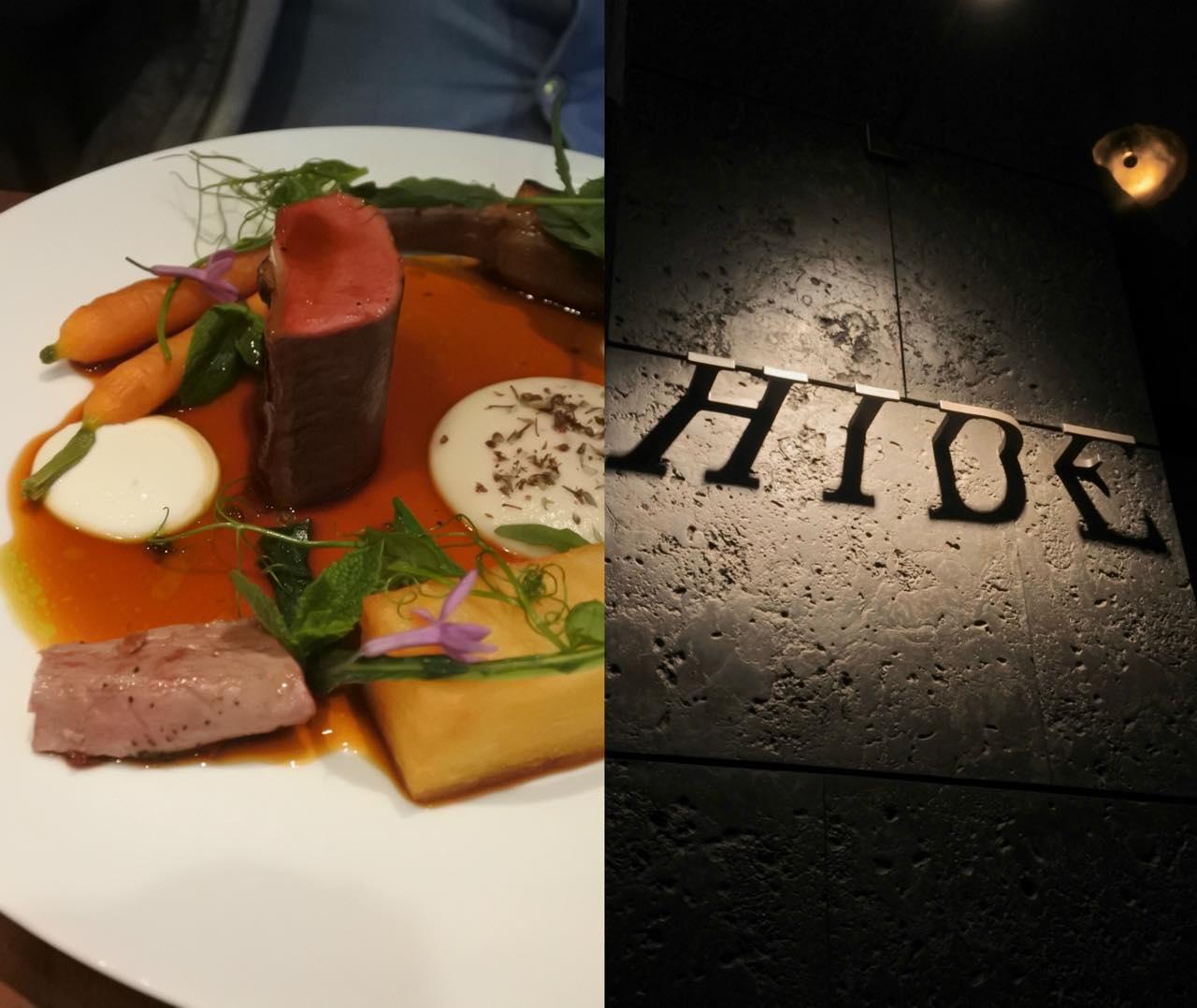ラム肉のお料理。じっくり味わいたい感じ ^^  右は建物フロントに掲げてある看板!? 鉄の棒とライティングで「HIDE」と読ませているの。クレバーですよね。